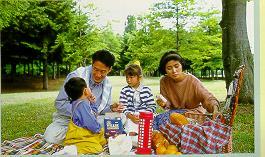 famiglia giapponese