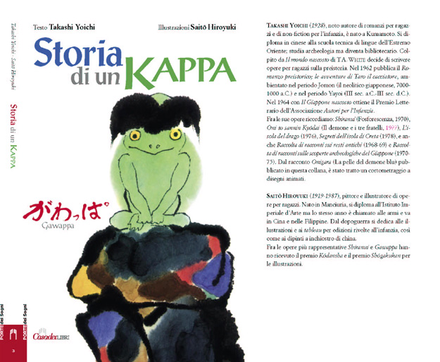 KapCov2.jpg